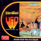 """UFO"" - British Movie Cover (xs thumbnail)"