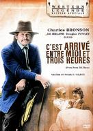 From Noon Till Three - French DVD cover (xs thumbnail)