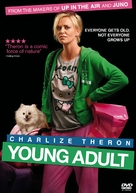 Young Adult - DVD cover (xs thumbnail)