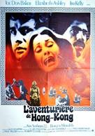 Golden Needles - French Movie Poster (xs thumbnail)