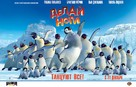 Happy Feet - Russian Movie Poster (xs thumbnail)