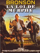 Murphy's Law - French Movie Poster (xs thumbnail)
