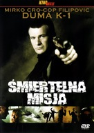 Ultimate Force - Polish Movie Cover (xs thumbnail)
