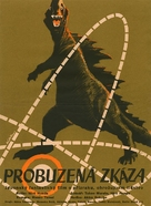 Gojira - Czech Movie Poster (xs thumbnail)