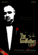 The Godfather - South Korean Movie Poster (xs thumbnail)