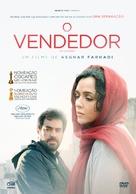 Forushande - Portuguese DVD cover (xs thumbnail)