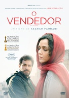 Forushande - Portuguese DVD movie cover (xs thumbnail)
