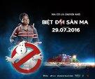 Ghostbusters - Vietnamese poster (xs thumbnail)