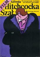 Frenzy - Polish Movie Poster (xs thumbnail)
