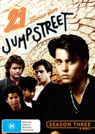"""21 Jump Street"" - Australian DVD movie cover (xs thumbnail)"