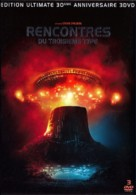 Close Encounters of the Third Kind - French DVD cover (xs thumbnail)