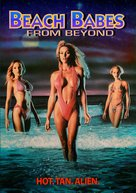 Beach Babes from Beyond - DVD cover (xs thumbnail)