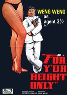 For Y'ur Height Only - Philippine Movie Poster (xs thumbnail)