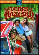 """The Dukes of Hazzard"" - DVD cover (xs thumbnail)"