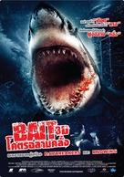 Bait - Thai Movie Poster (xs thumbnail)