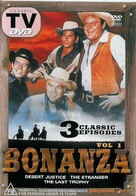 """Bonanza"" - Australian Movie Cover (xs thumbnail)"