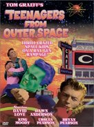 Teenagers from Outer Space - Movie Poster (xs thumbnail)