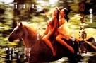 Rou pu tuan zhi tou qing bao jian - Hong Kong Movie Poster (xs thumbnail)