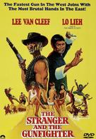 El kárate, el Colt y el impostor - Movie Cover (xs thumbnail)