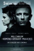 The Girl with the Dragon Tattoo - Brazilian Movie Poster (xs thumbnail)