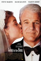 Father of the Bride - Theatrical movie poster (xs thumbnail)