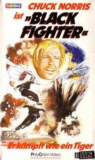Good Guys Wear Black - German VHS movie cover (xs thumbnail)