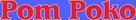 Heisei tanuki gassen pompoko - Logo (xs thumbnail)