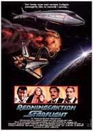 Starflight: The Plane That Couldn't Land - Danish Movie Poster (xs thumbnail)