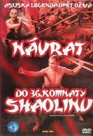 Shao Lin ta peng hsiao tzu - Czech DVD cover (xs thumbnail)