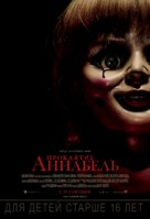 Annabelle - Russian Movie Poster (xs thumbnail)