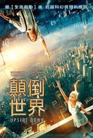 Upside Down - Taiwanese Movie Poster (xs thumbnail)