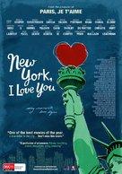 New York, I Love You - Australian Movie Poster (xs thumbnail)