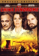 The China Syndrome - DVD cover (xs thumbnail)