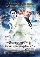 The Sorcerer and the White Snake - Singaporean Movie Poster (xs thumbnail)