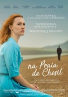 On Chesil Beach - Portuguese Movie Poster (xs thumbnail)