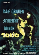 Bijo to Ekitainingen - German Movie Poster (xs thumbnail)