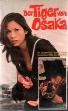 Zeroka no onna: Akai wappa - German VHS cover (xs thumbnail)
