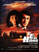 Cri du hibou, Le - French Movie Poster (xs thumbnail)