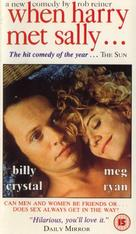 When Harry Met Sally... - British VHS movie cover (xs thumbnail)