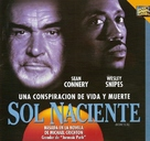 Rising Sun - Argentinian Movie Poster (xs thumbnail)