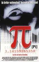 Pi - French VHS cover (xs thumbnail)