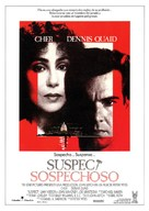 Suspect - Spanish Movie Poster (xs thumbnail)
