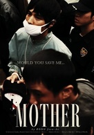 Mother - Movie Poster (xs thumbnail)