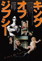 King of the Gypsies - Japanese Movie Poster (xs thumbnail)