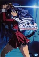 """""""Kanon"""" - Movie Cover (xs thumbnail)"""