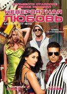 Kambakkht Ishq - Russian Movie Cover (xs thumbnail)