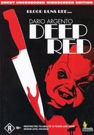 Profondo rosso - Australian DVD cover (xs thumbnail)