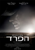 The Mule - Israeli Movie Poster (xs thumbnail)