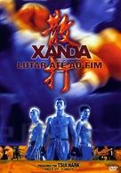 Xanda - Portuguese Movie Cover (xs thumbnail)