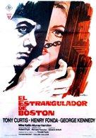 The Boston Strangler - Spanish Movie Poster (xs thumbnail)